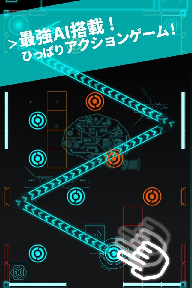 頭脳戦略バトル!無料で人気のN_RUTA~人工知能VS人類~のスクリーンショット_1