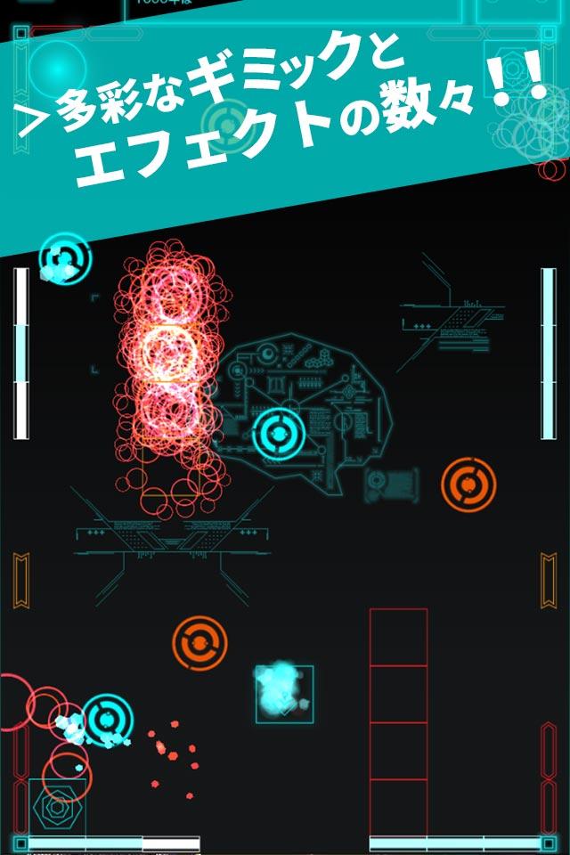 頭脳戦略バトル!無料で人気のN_RUTA~人工知能VS人類~のスクリーンショット_3