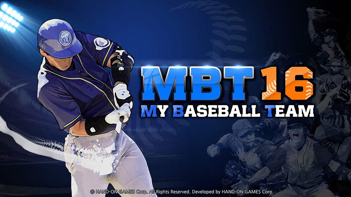 My Baseball Team 16のスクリーンショット_1
