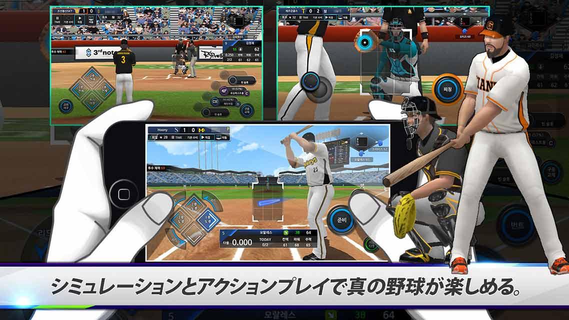 My Baseball Team 16のスクリーンショット_4
