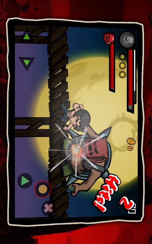 KungFu Warriorのスクリーンショット_3