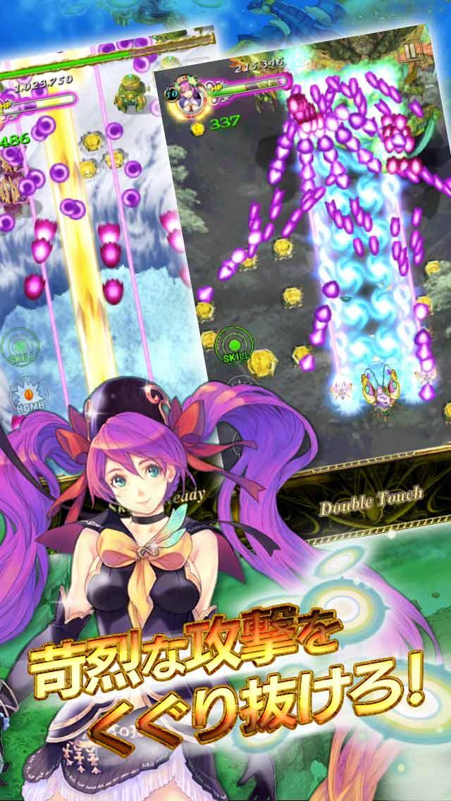 虫姫さま GOLD LABELのスクリーンショット_2