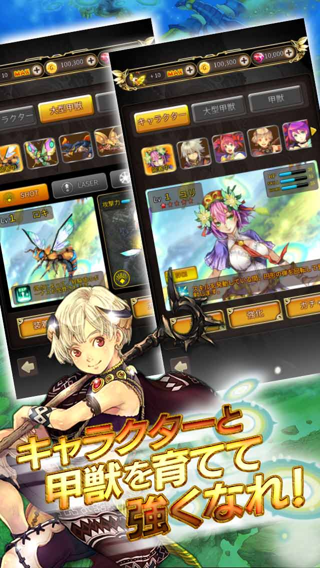 虫姫さま GOLD LABELのスクリーンショット_3