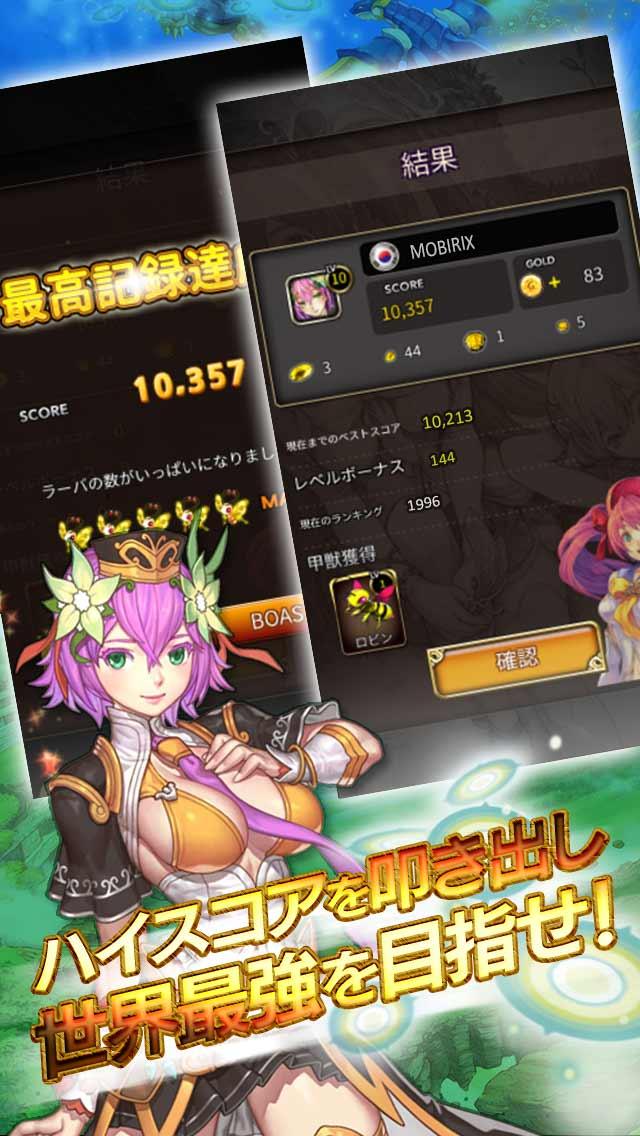 虫姫さま GOLD LABELのスクリーンショット_4