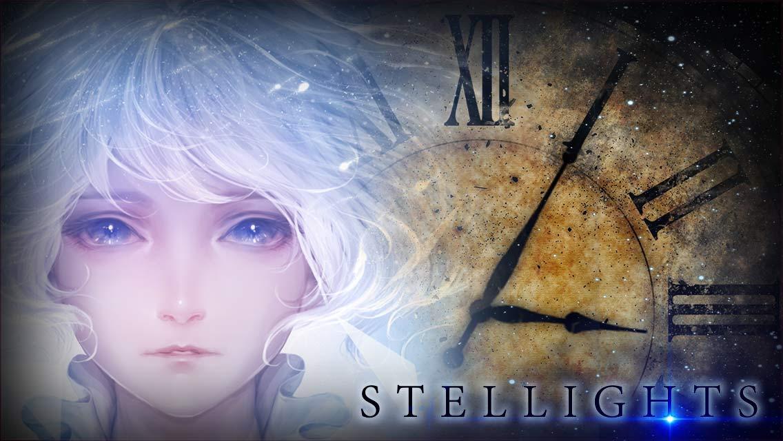 STELLIGHTSのスクリーンショット_1
