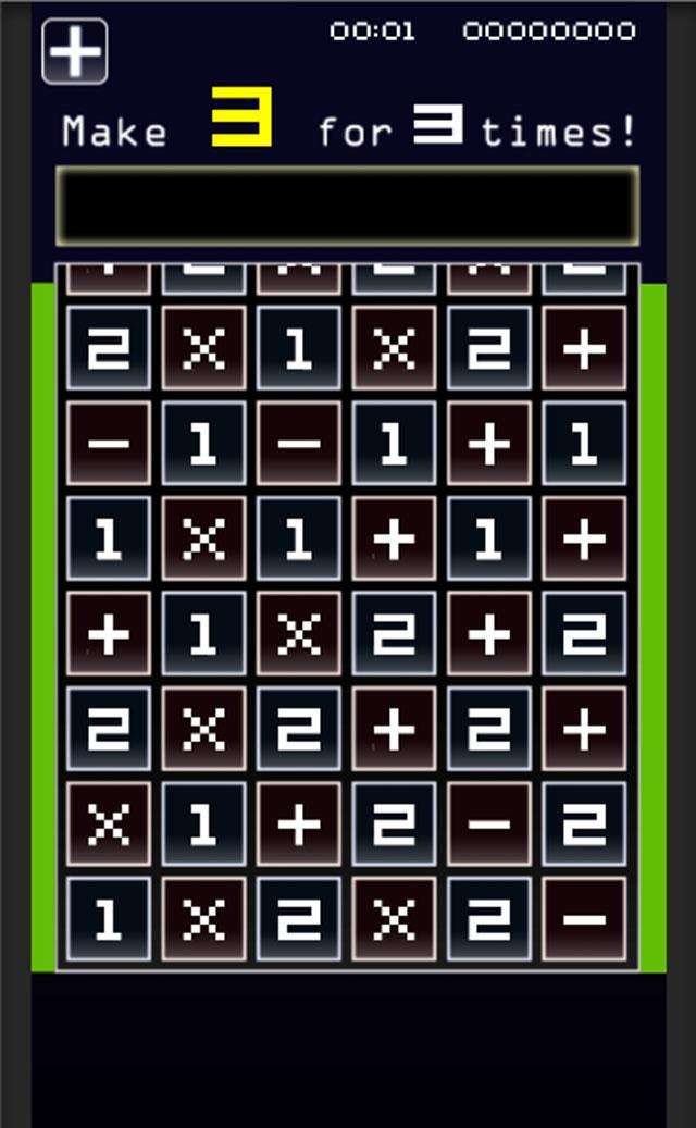 Calc Blocksのスクリーンショット_1