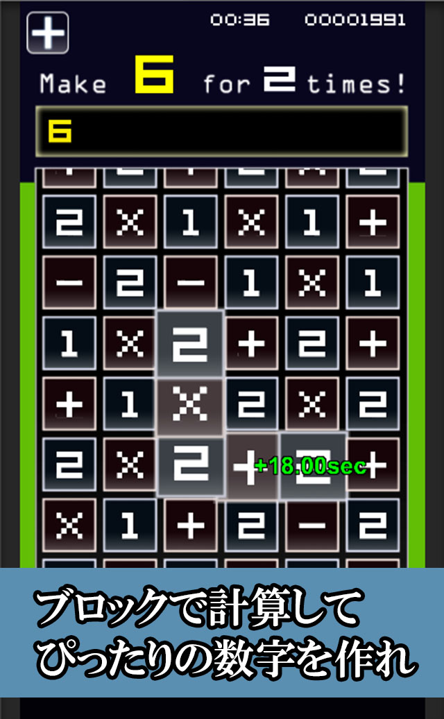 Calc Blocksのスクリーンショット_2