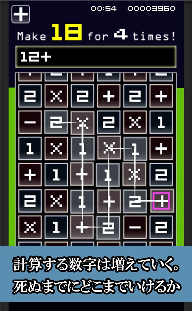 Calc Blocksのスクリーンショット_3