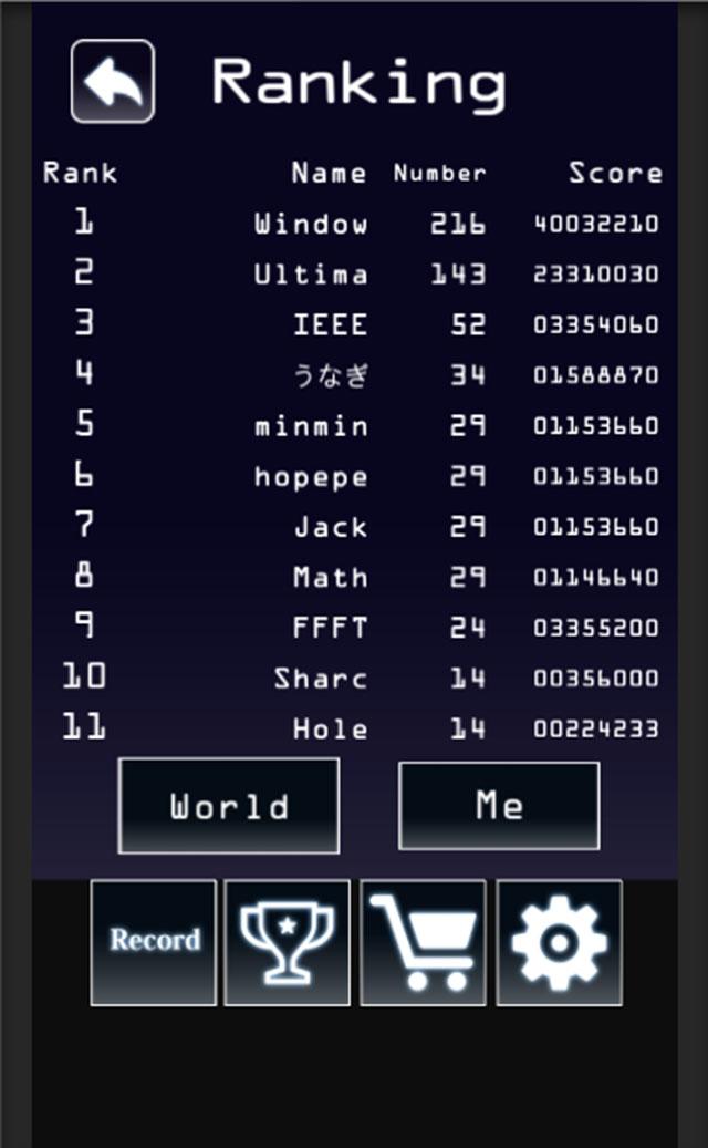 Calc Blocksのスクリーンショット_5