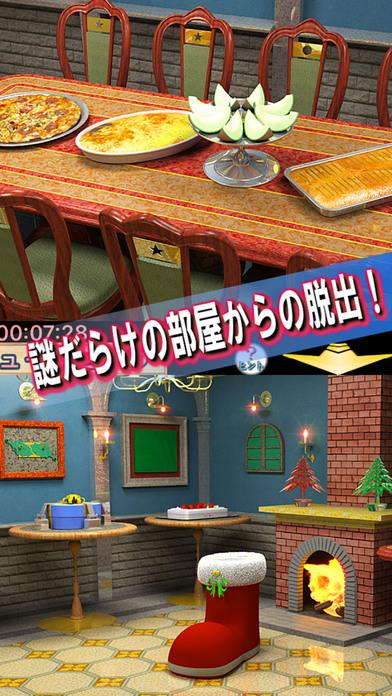 脱出ゲーム クリスマスハウスのスクリーンショット_2