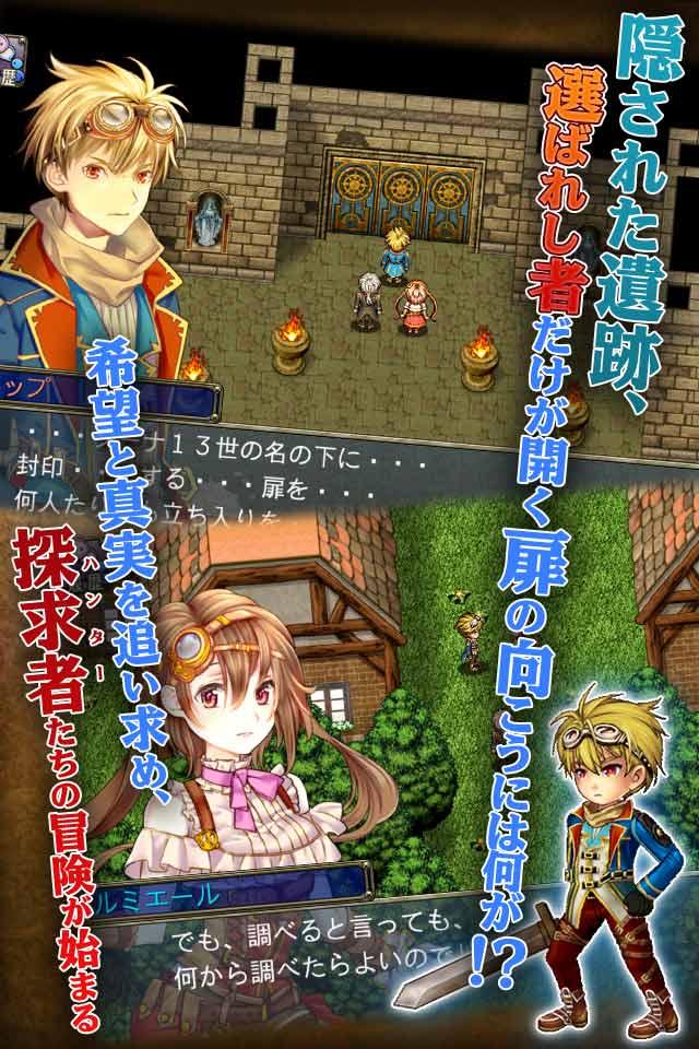 RPG エンシェントハンターのスクリーンショット_2