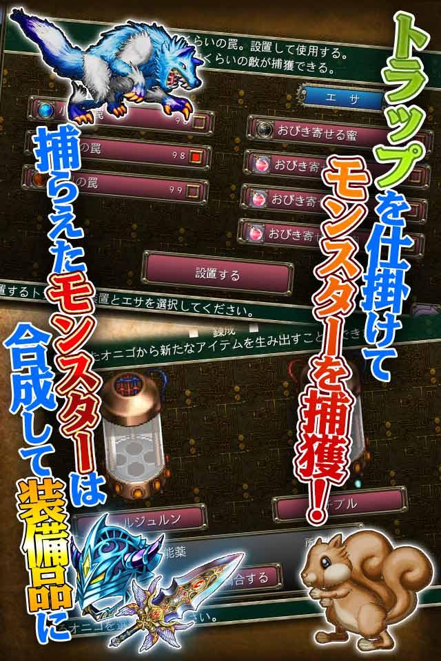 RPG エンシェントハンターのスクリーンショット_4