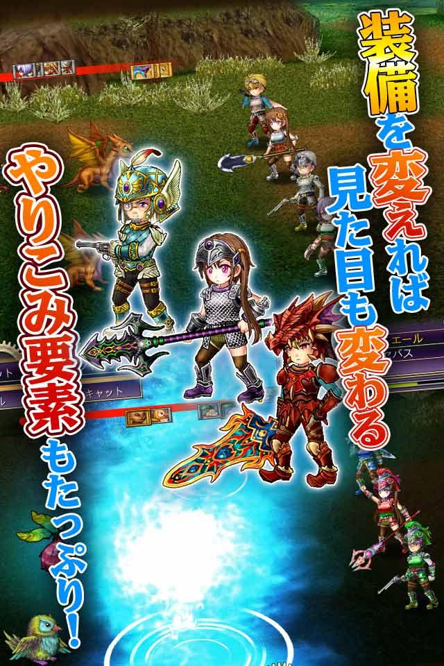 RPG エンシェントハンターのスクリーンショット_5