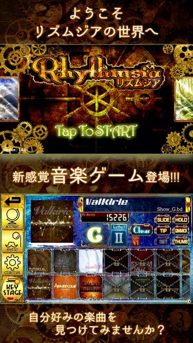 Rhythmsiaのスクリーンショット_1