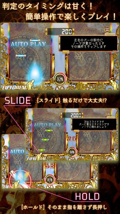 Rhythmsiaのスクリーンショット_2