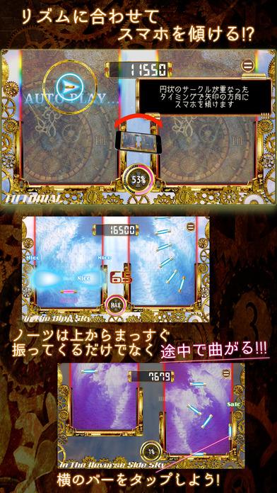 Rhythmsiaのスクリーンショット_3