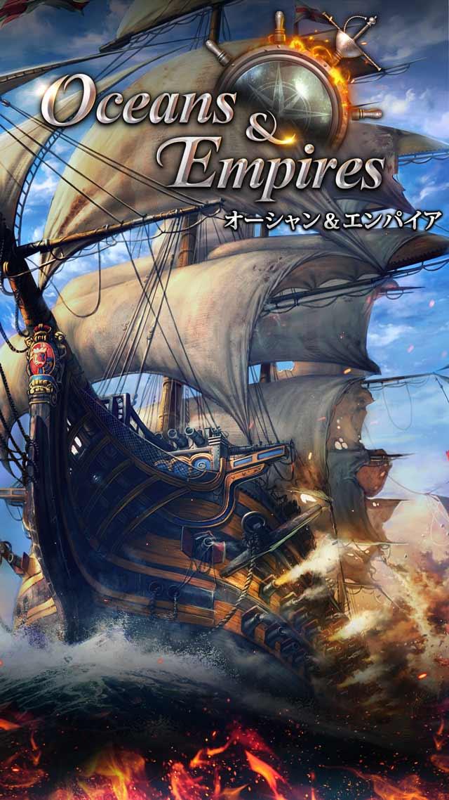 オーシャン&エンパイア: Oceans & Empiresのスクリーンショット_1