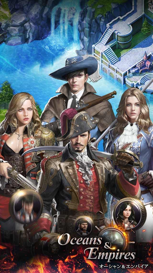 オーシャン&エンパイア: Oceans & Empiresのスクリーンショット_3