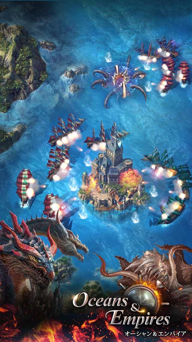 オーシャン&エンパイア: Oceans & Empiresのスクリーンショット_4