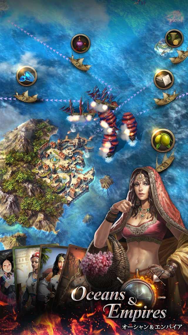 オーシャン&エンパイア: Oceans & Empiresのスクリーンショット_5