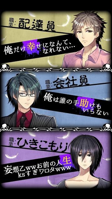 【無料BL】死神タイトロープ 〜ボーイズラブ・ファンタジー〜のスクリーンショット_3