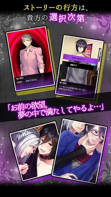 【無料BL】死神タイトロープ 〜ボーイズラブ・ファンタジー〜のスクリーンショット_5