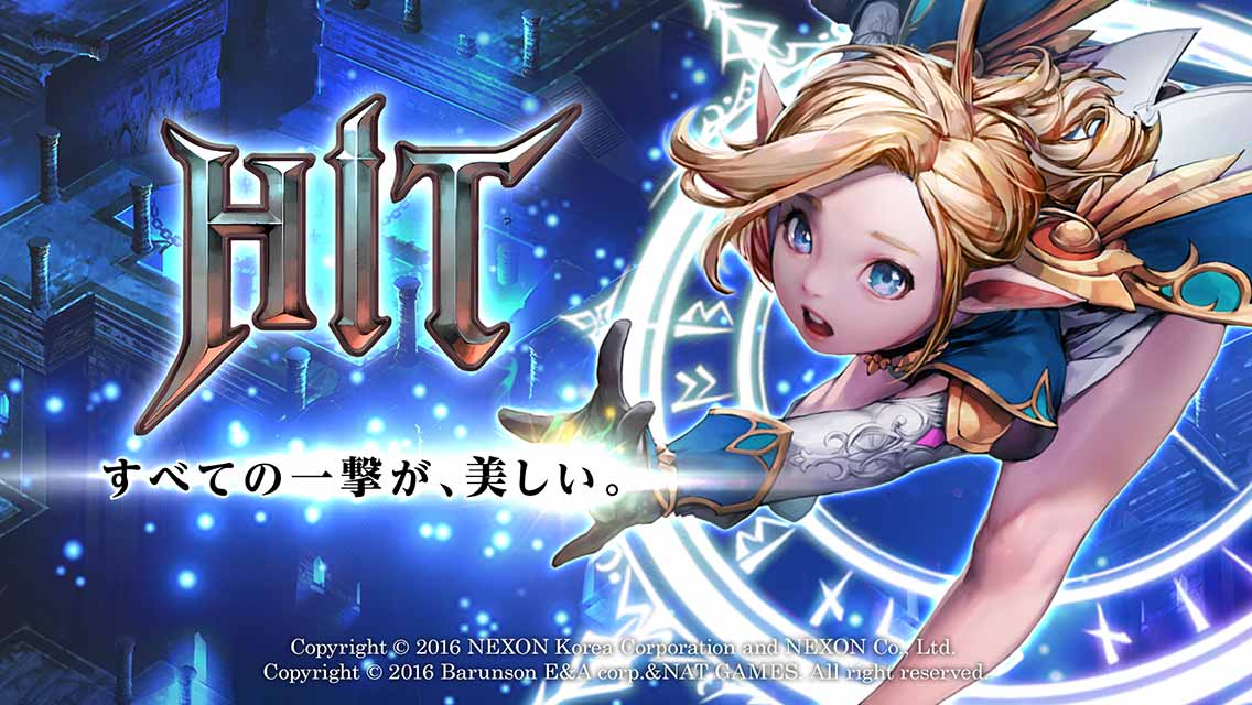 HIT ~Heroes of Incredible Tales~のスクリーンショット_1