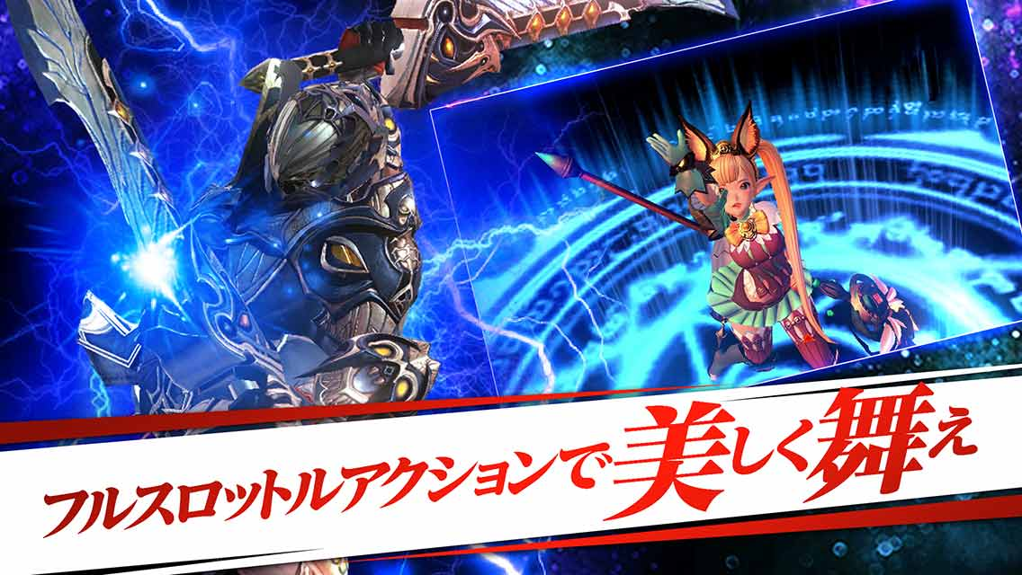 HIT ~Heroes of Incredible Tales~のスクリーンショット_3