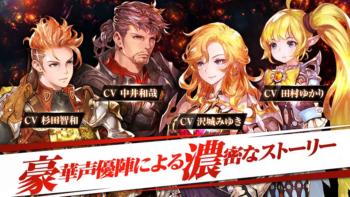 HIT ~Heroes of Incredible Tales~のスクリーンショット_5