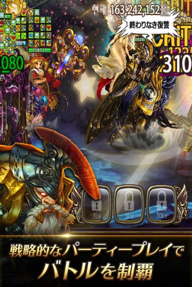ドラゴンスラッシュ: 第4幕 星歌の軌跡のスクリーンショット_4