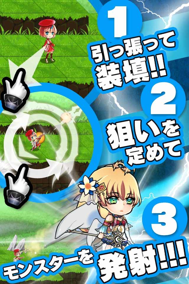 砲神のカノンマスターのスクリーンショット_2