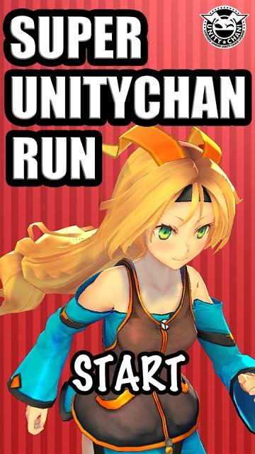 SUPER UNITYCHAN RUN 走れ・ユニティちゃんのスクリーンショット_3