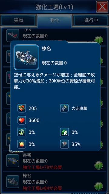 壮絶大海戦(新バージョンリリース)のスクリーンショット_2
