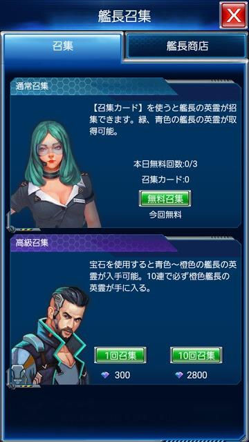 壮絶大海戦(新バージョンリリース)のスクリーンショット_3