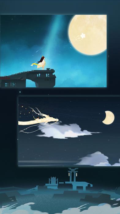 月見花のスクリーンショット_5