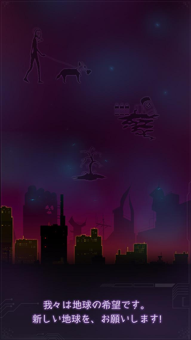SPACE FARMER TOM ~火星移住プロジェクト~のスクリーンショット_2