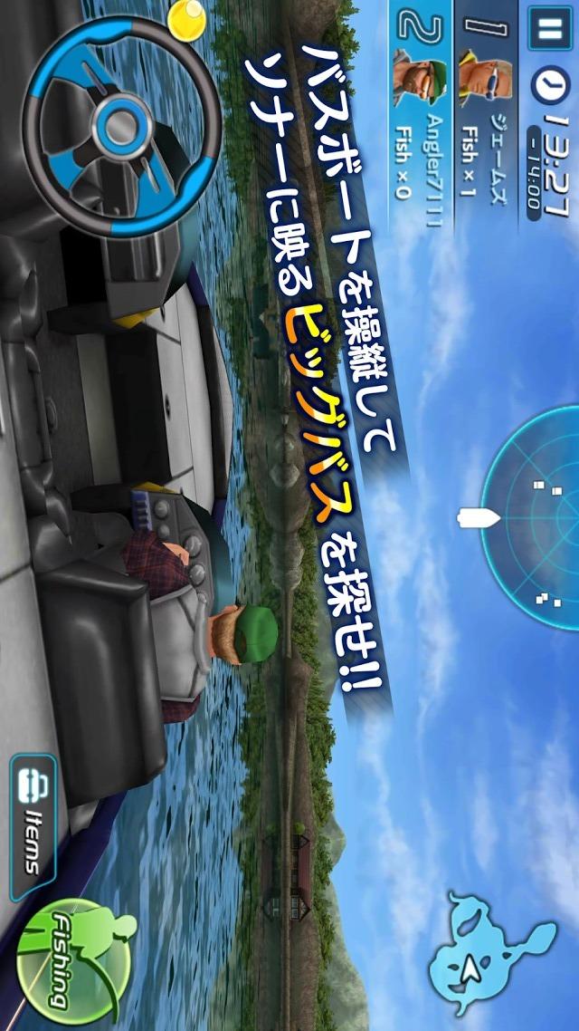 バスフィッシング3DⅡのスクリーンショット_1