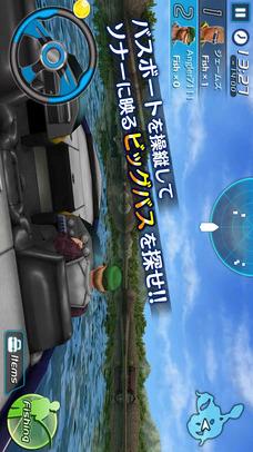 バスフィッシング3D-Ⅱのスクリーンショット_1