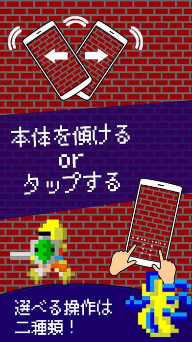 逃げギル!のスクリーンショット_3