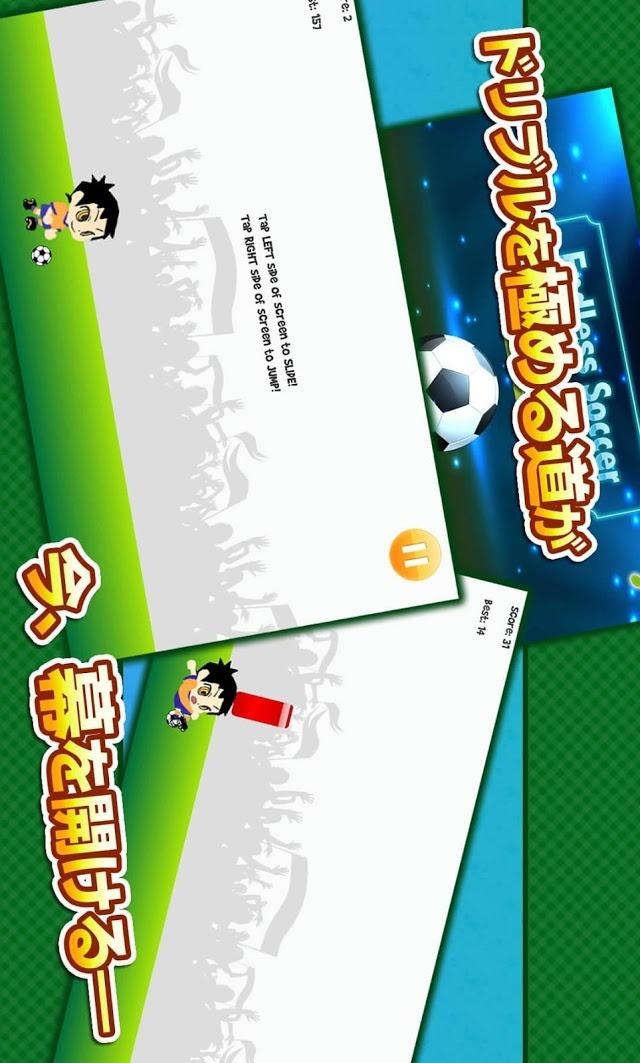 Endless Soccerのスクリーンショット_1