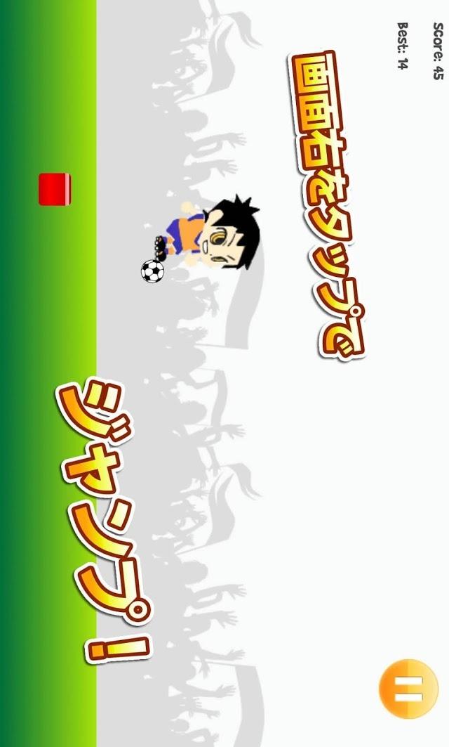 Endless Soccerのスクリーンショット_4