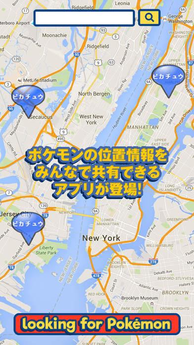 Maps for POKEMONのスクリーンショット_2