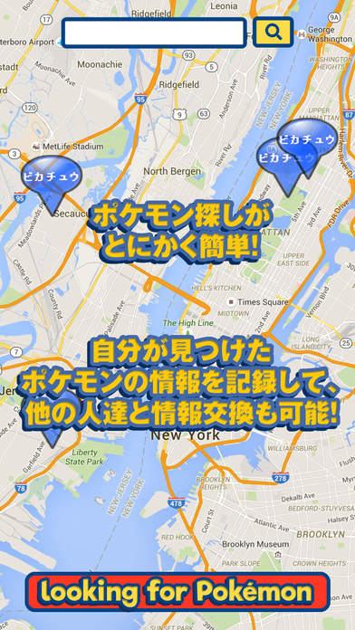 Maps for POKEMONのスクリーンショット_3