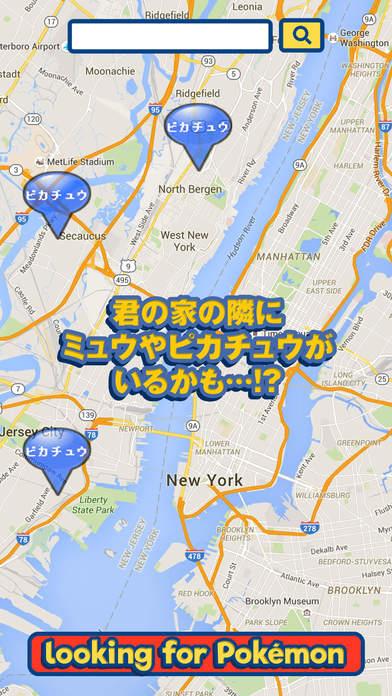 Maps for POKEMONのスクリーンショット_4