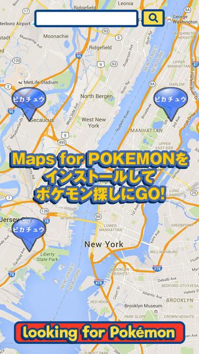 Maps for POKEMONのスクリーンショット_5