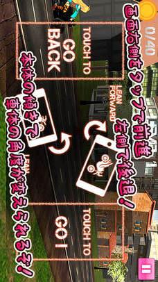 unity-chan MOTO TRIALのスクリーンショット_2