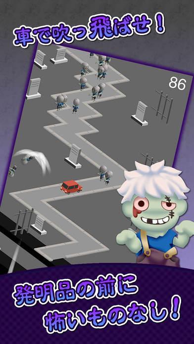 Zombie Crashのスクリーンショット_2