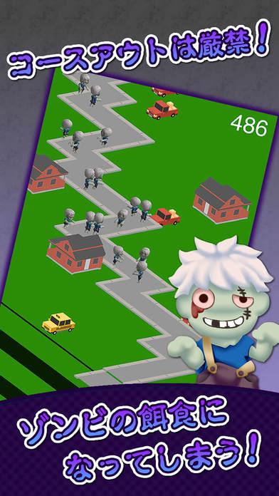 Zombie Crashのスクリーンショット_3