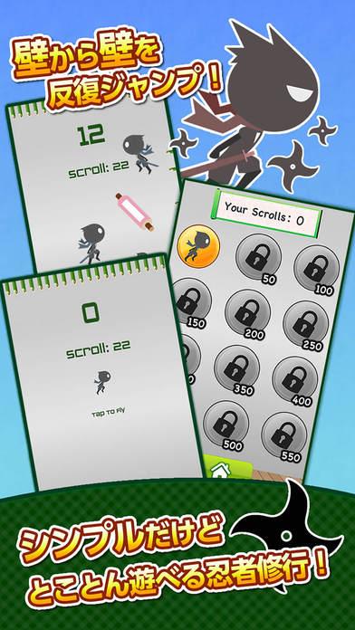 Ninja Lessonのスクリーンショット_1