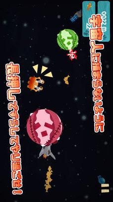 Space Cat -Free-のスクリーンショット_3